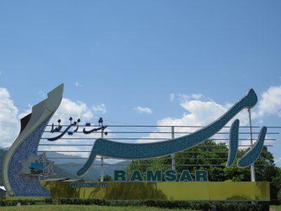 خرید خانه دررامسر، بهشت ایران