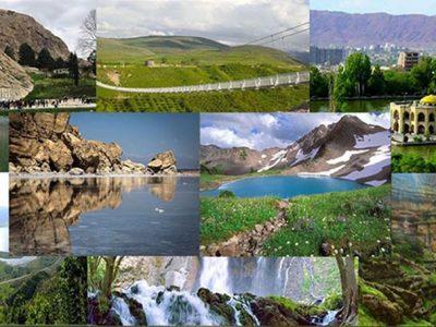 بهترین شهرهای ایران برای سفر  کدامند؟